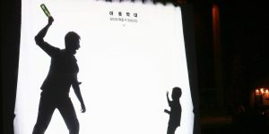 o-KOREA-ANTI-CHILD-ABUSE-BILLBOARD-facebook