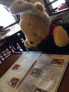 pooh21