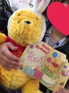pooh28