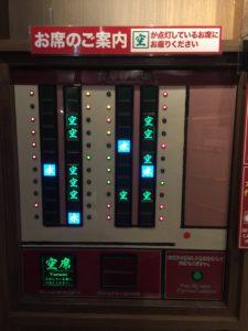 634810CE-D1B8-47EC-96FC-0261B9F1D4AD