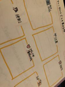 C4AE272D-AF61-44CC-914C-F22303FCA6BA