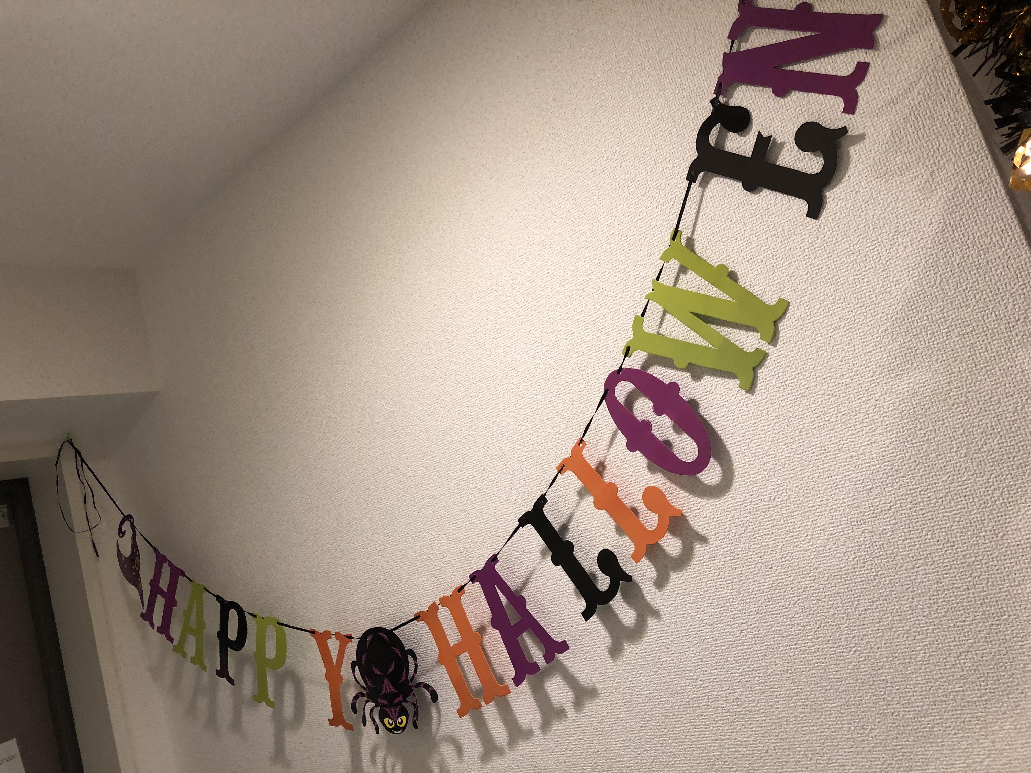モロコシの・・・ハロウイン飾り(見なくていいよ)(店長に先に書かれたから~町田チャット)…