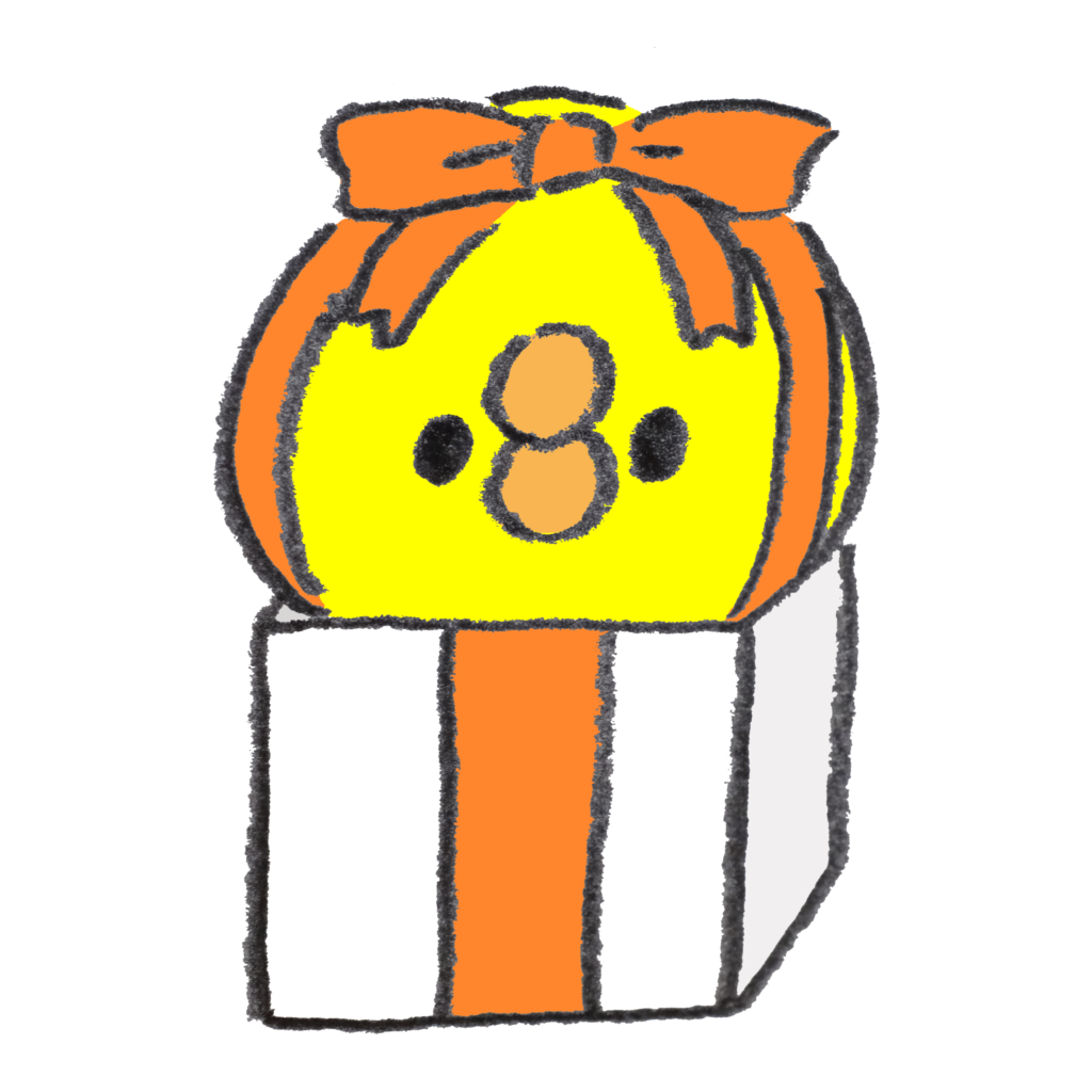 present-watashi