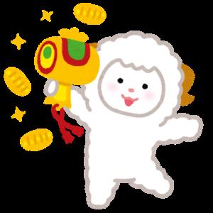 uchidenokoduchi_eto08_hitsuji