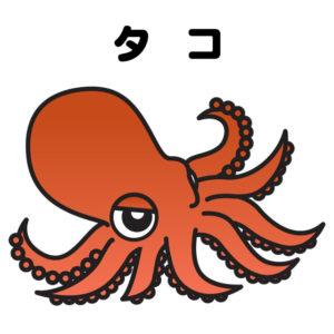 tako_ishiguro