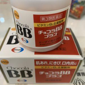49812B2A-B099-4539-96E4-B6DDCBE60DA9