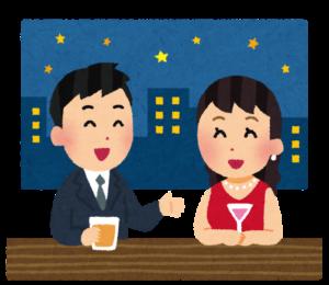 bar_couple