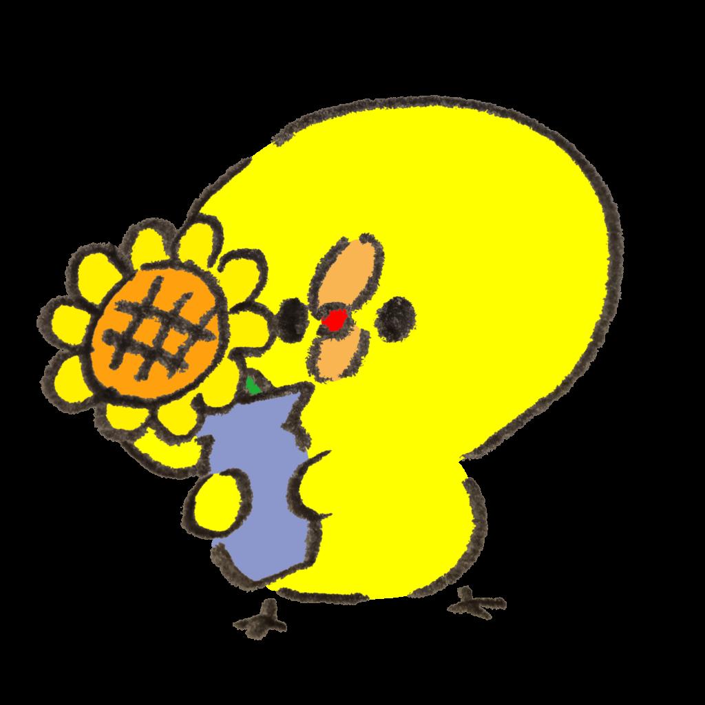 himawari-to-hiyoko