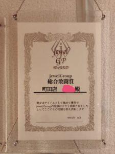 063A8DEE-2F40-447D-9C0A-BD3BCF531A80