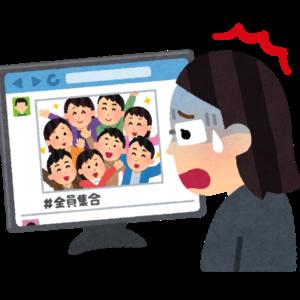 sns_nakamahazure_woman