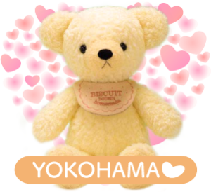 top_monaka