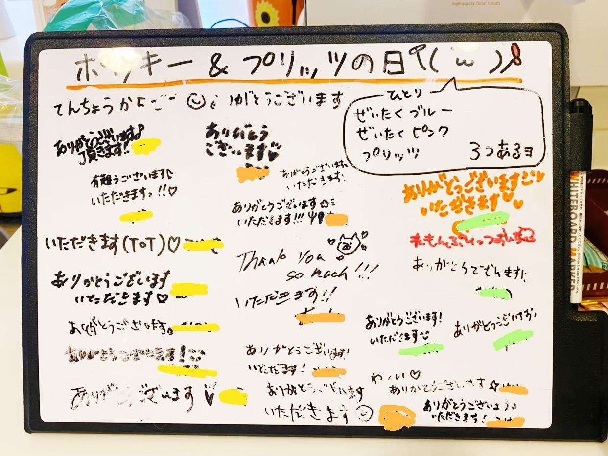 【チャットレディ 町田 横浜】求ム!平和主義者!安心できる環境をチラリ|д゚)【女性店長・女性スタッフのみ/高収入/日払い】…